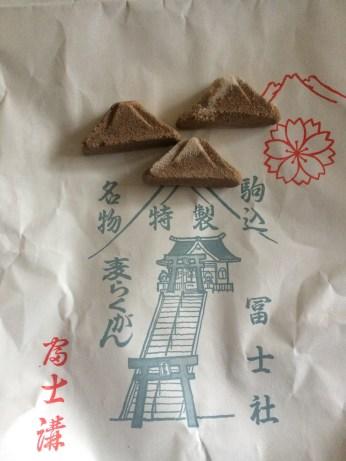 Rakugan, the sweets with the shape of Mt. Fuji