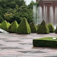 Garden Trees of Museum of Literature