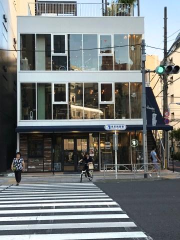Cafe En in Kuramae