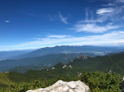From the top of Mt. Kimpu