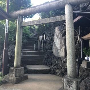 The Mountain Trail of miniature Mt. Fuji starts here.