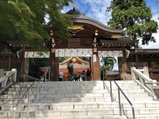 Koma Shrine