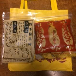 "Kotobuki-do""s Flagship Sweets ""Kogane Imo"""