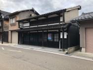 Seo House