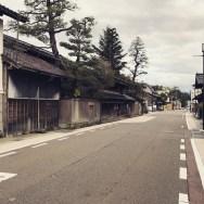 Old Townscape of Nonoichi