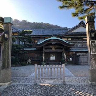 Entrance of Hinjitsu-kan Inn