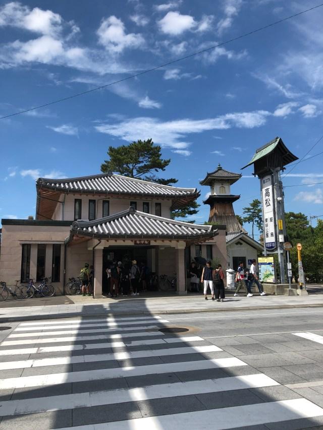 Kotohira Station