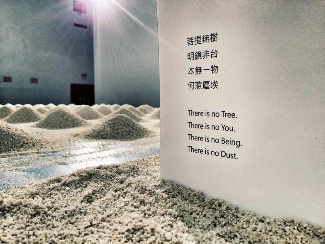 2015國際藝術博覽會 無有設計 1
