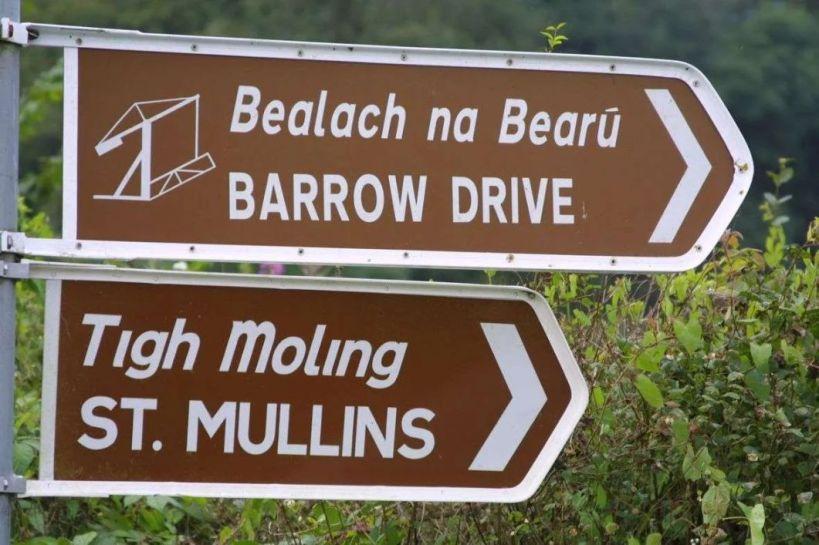 Barrow Drive Tourist Sign