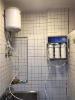 """Instal·lació del filtre d'aigua """"acabada"""""""