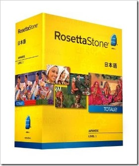 Rosetta Stone Japanese