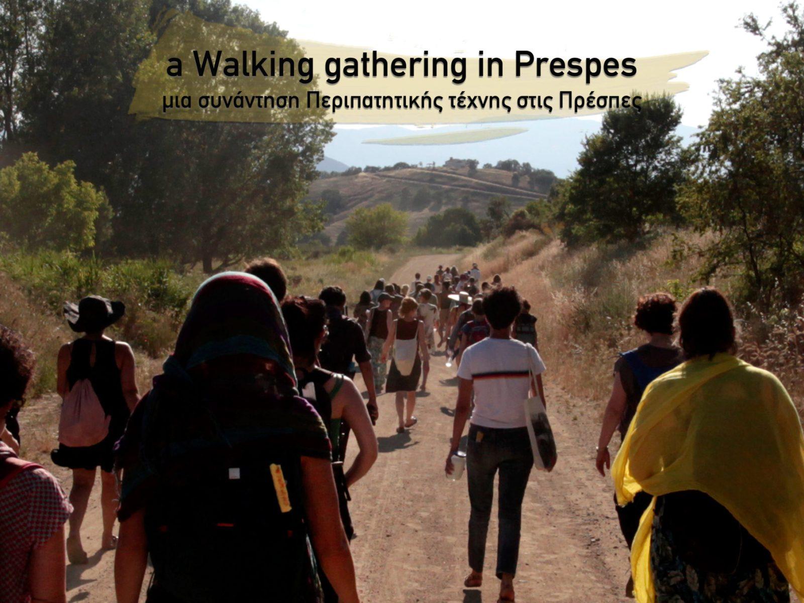 Is Walking Art