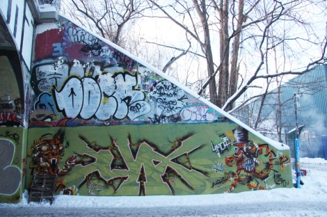 EK7 (bottom middle), Max (bottom characters), a tribute to Dock (middle) at the Rouen tunnel legal graffiti wall