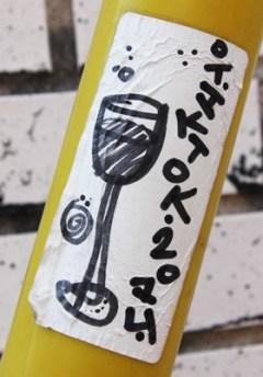 Tik Tok sticker in alley between St-Laurent and Clark