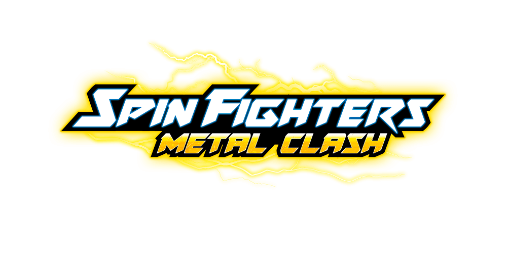 Logo de Spin fighters de Wallatoys
