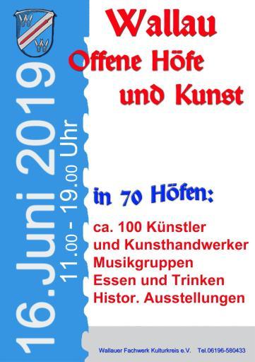 Zum Vergrößern anklicken: Das Plakat zum Höfefest 2019.