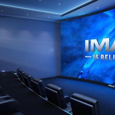 Sverige får en IMAX salong
