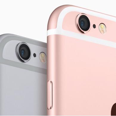 Nytt från Apple