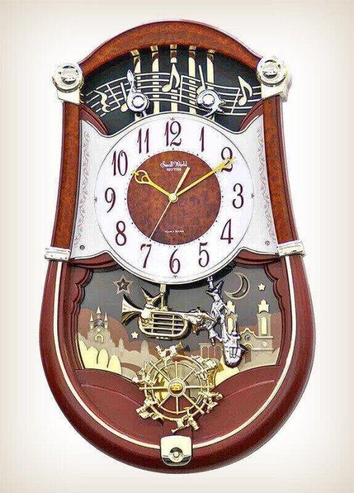 Concerto Entertainer II Rhythm Clock 4MH889WU23