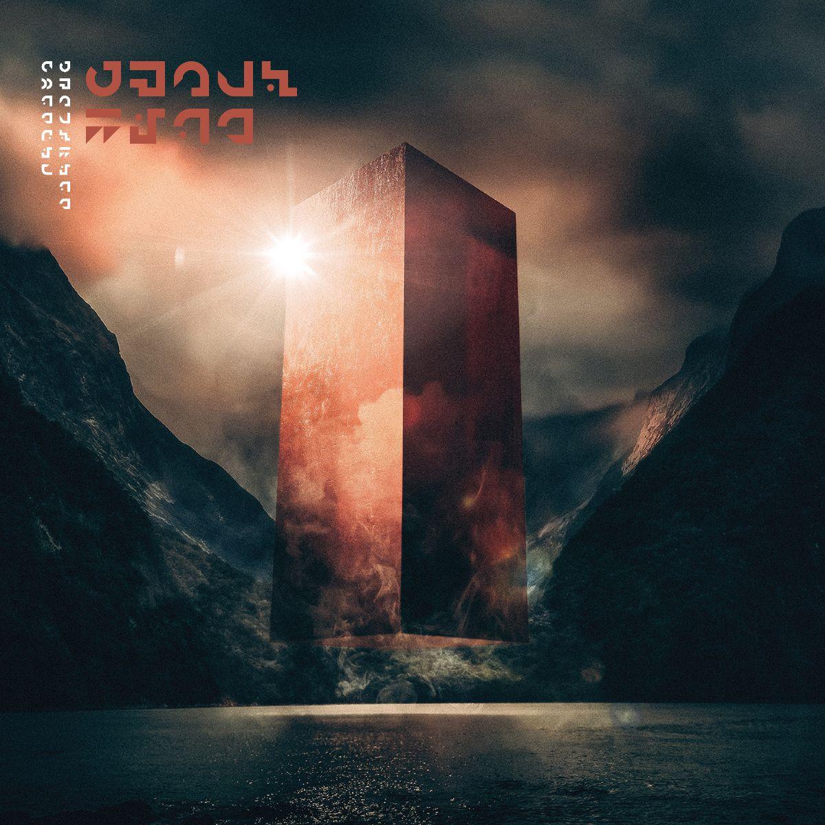 澳洲墨爾本死核樂團 Gravemind 釋出新曲影音 Phantom Pain 1