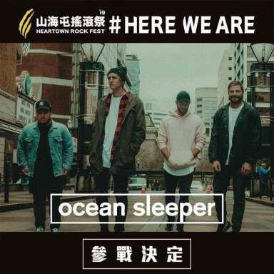 ocean sleeper taiwan