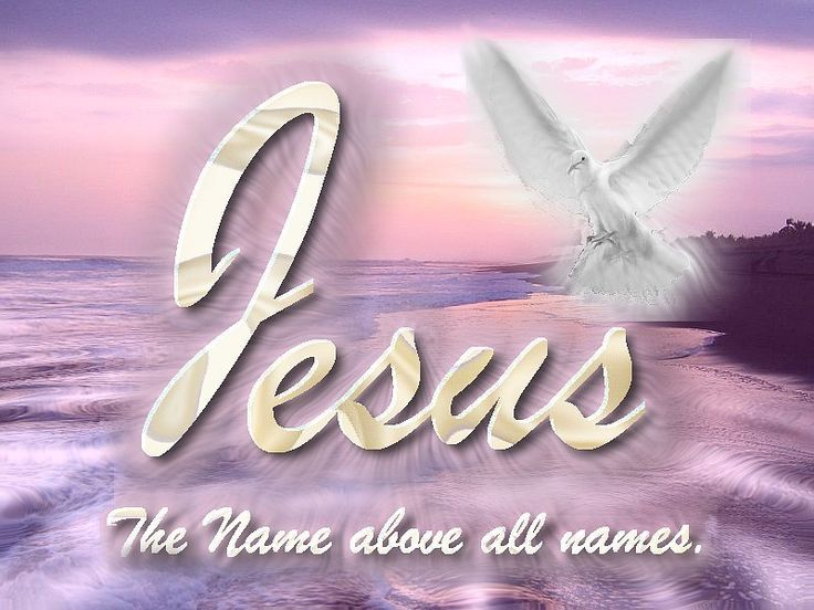 Free Download Jesus Wallpapers Group 46