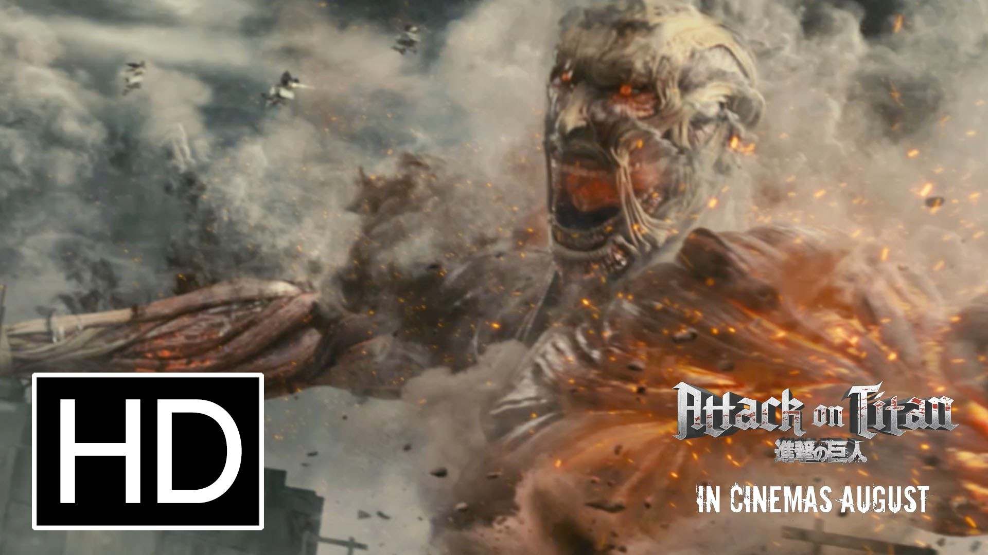 Tons of awesome attack on titan live wallpapers to download for free. 134+ Attack on Titan Live