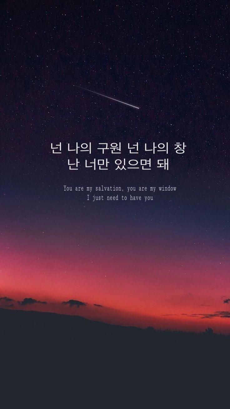 @milkytaetae ㅡ bts wallpaper desktop, jimin wallpaper,. Korean Aesthetic Wallpapers on WallpaperDog