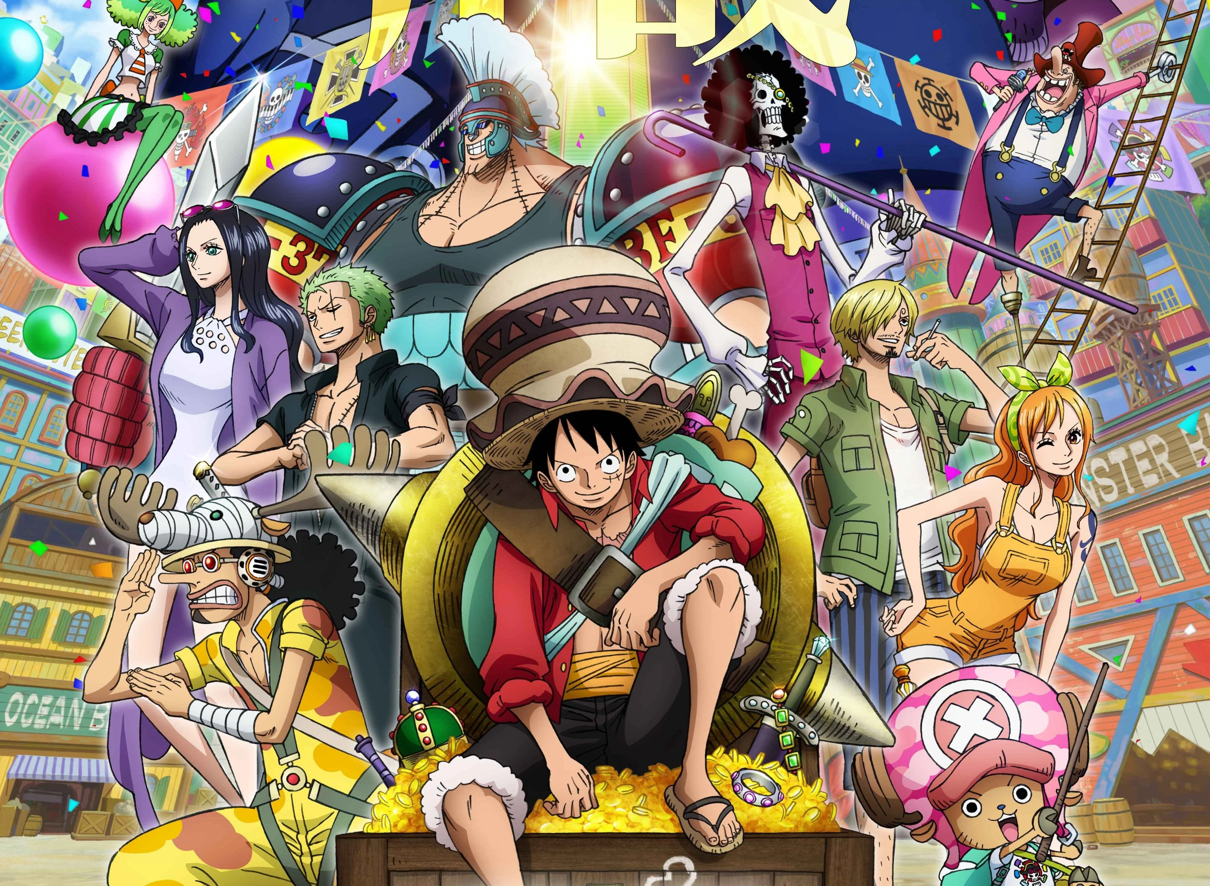 When viewing theatrical films on your hdtv or 4k ultra hd tv, you might still see black bars on the top. One Piece Stampede Wallpapers - Top Free One Piece ...