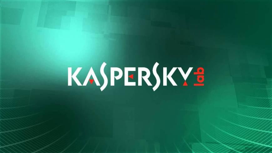 Kaspersky Wallpapers - Top Free Kaspersky Backgrounds - WallpaperAccess