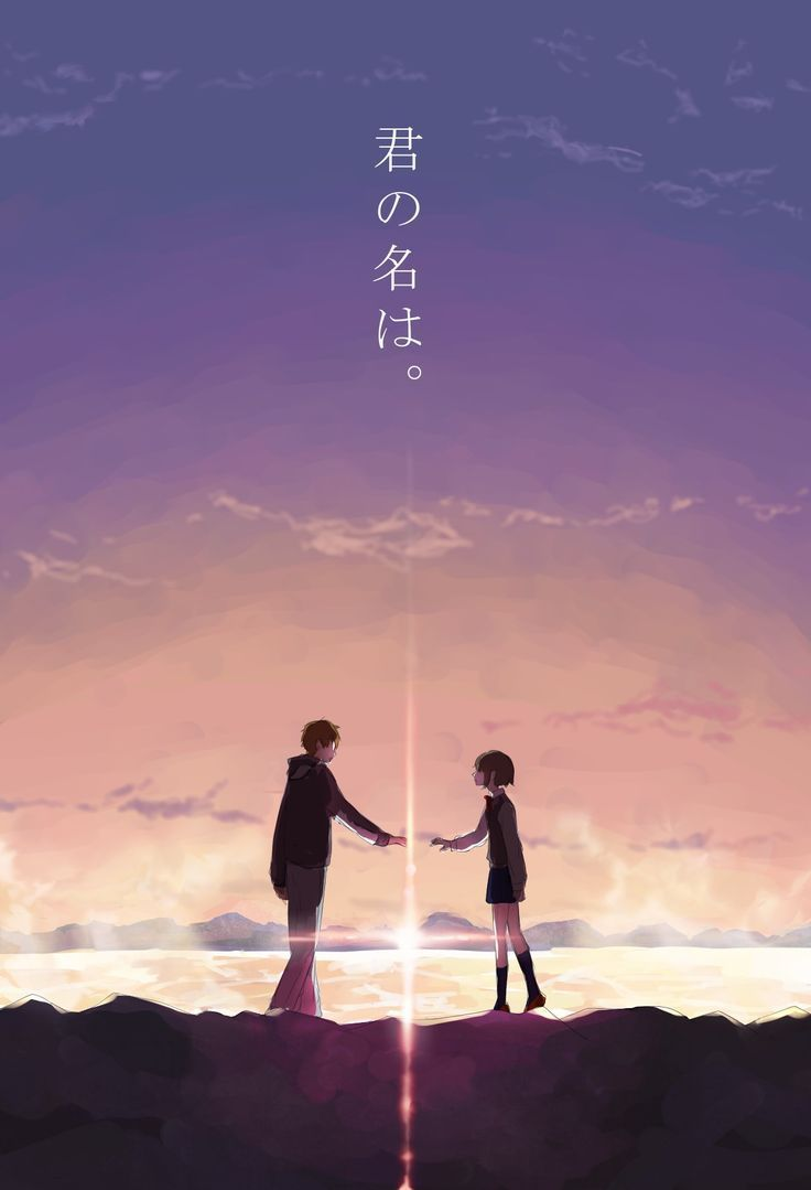 Anime Couple Phone Wallpapers Top Free Anime Couple Phone Backgrounds Wallpaperaccess