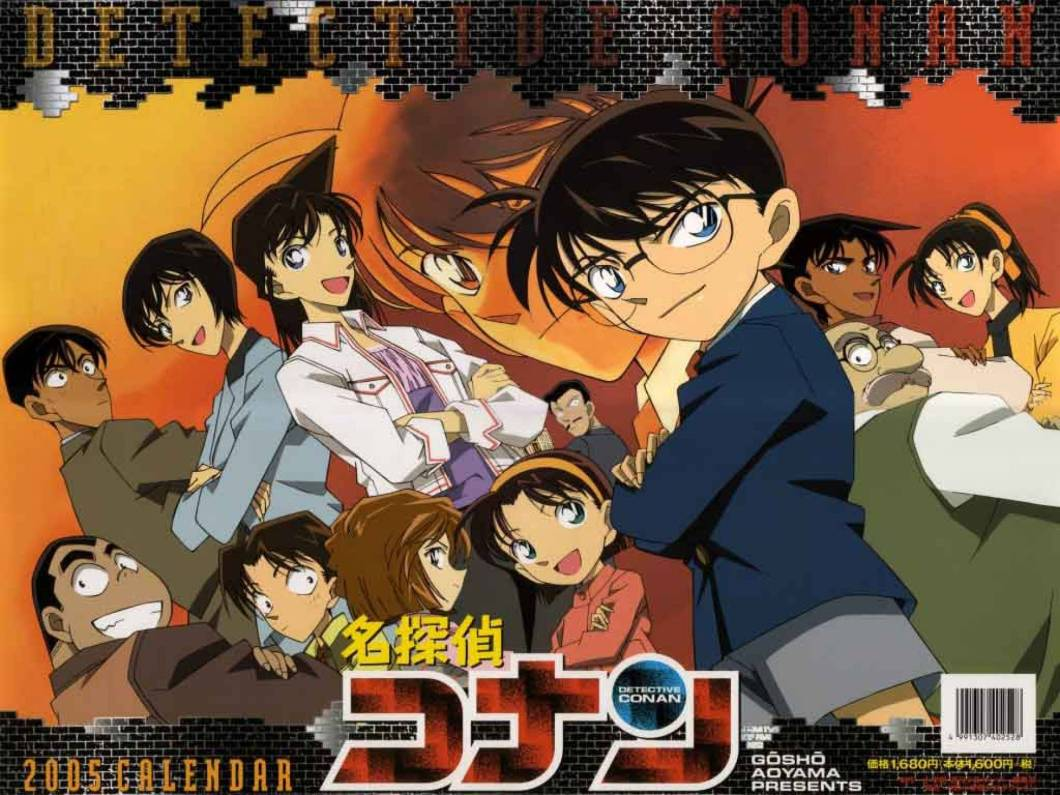 Detective Conan Pictures Wallpapers Walljdi Org