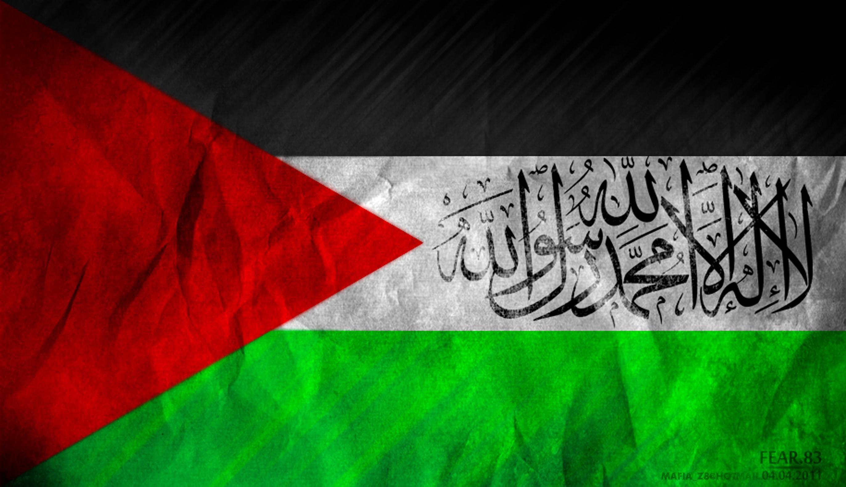 Save Palestine 2016 Wallpapers   Wallpaper Cave Palestine Wallpaper Desktop Background   HD Wallpapers Range