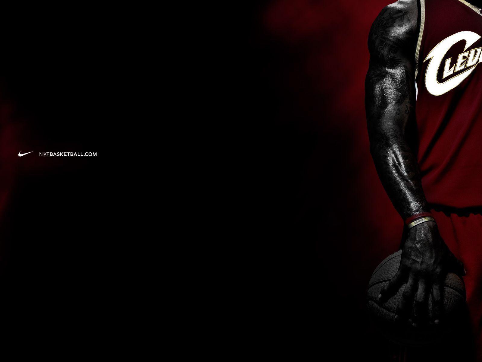 Lebron James Nike Logo Wallpaper