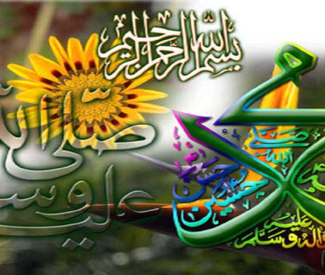 Beautiful Muhammad Pbuh Hd Wallpapers Free For Desktop