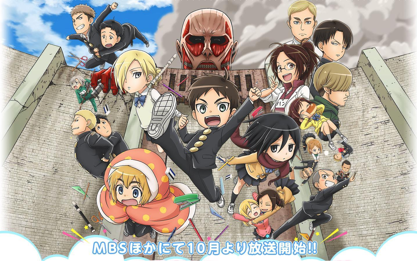 Attack on titan may be popular but how much do you actually know about the series? Attack On Titan Chibi Wallpapers HD - Wallpaper Cave