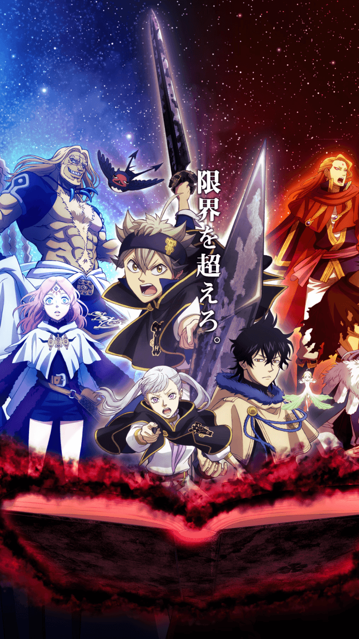 black clover iphone wallpapers