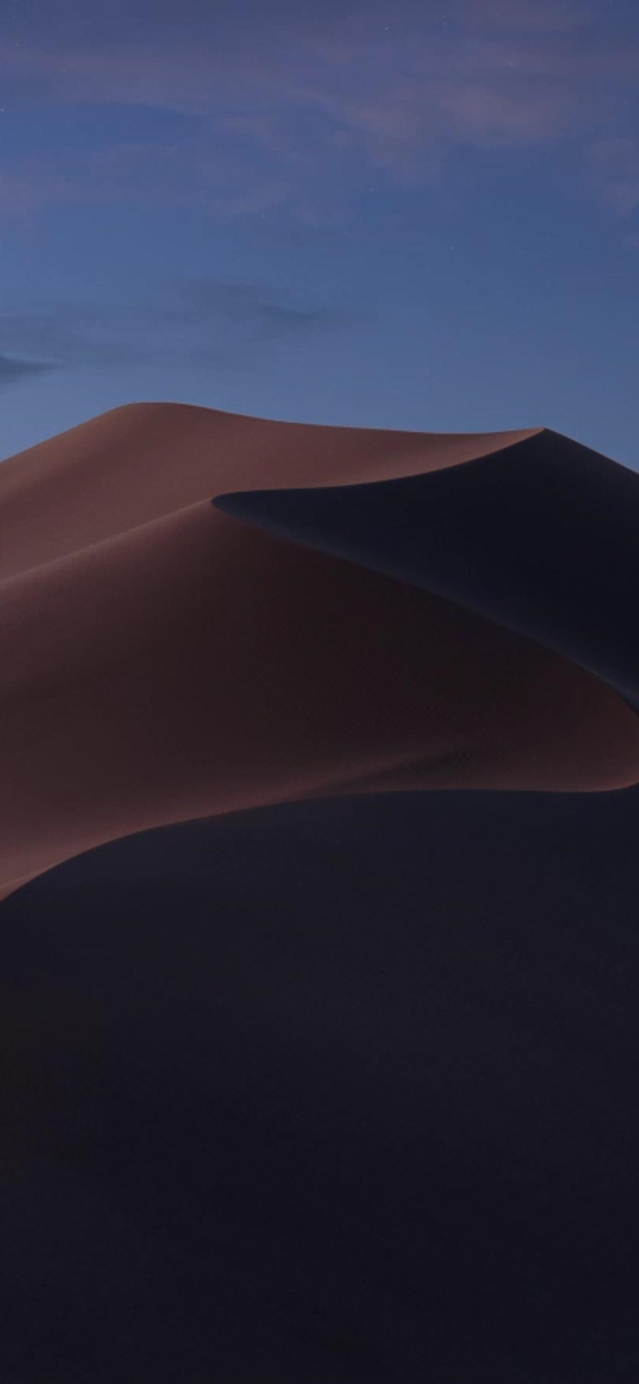Tons of awesome macos mojave wallpapers to download for free. Macos Mojave Wallpapers Wallpaper Cave