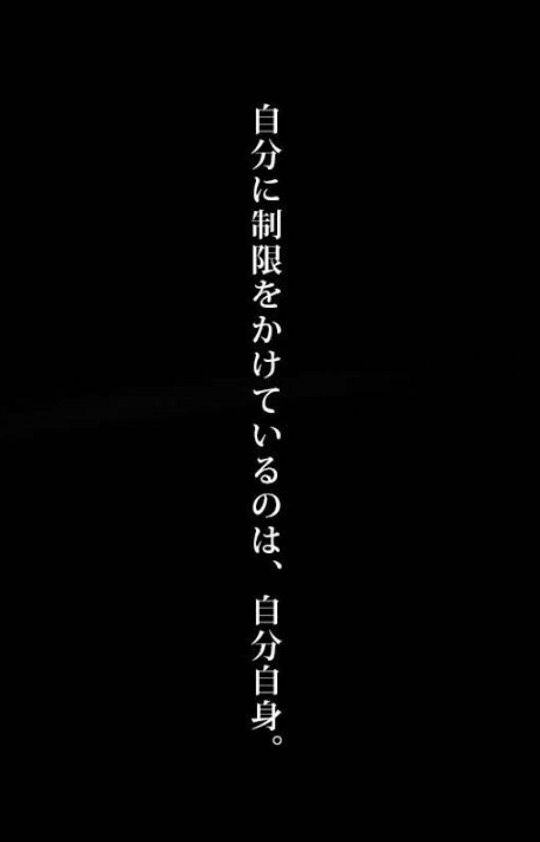 White Japanese Aesthetic Wallpaper ...