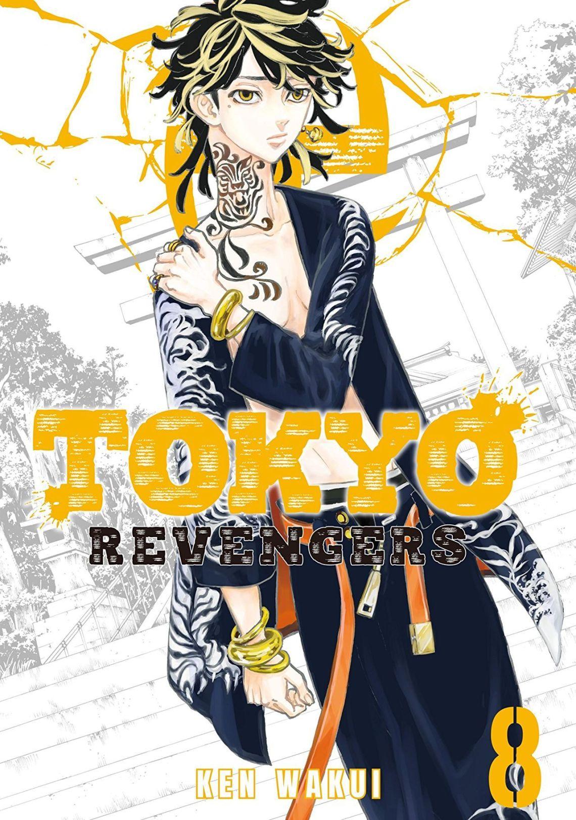 Tokyo Revengers Wallpapers Wallpaper Cave