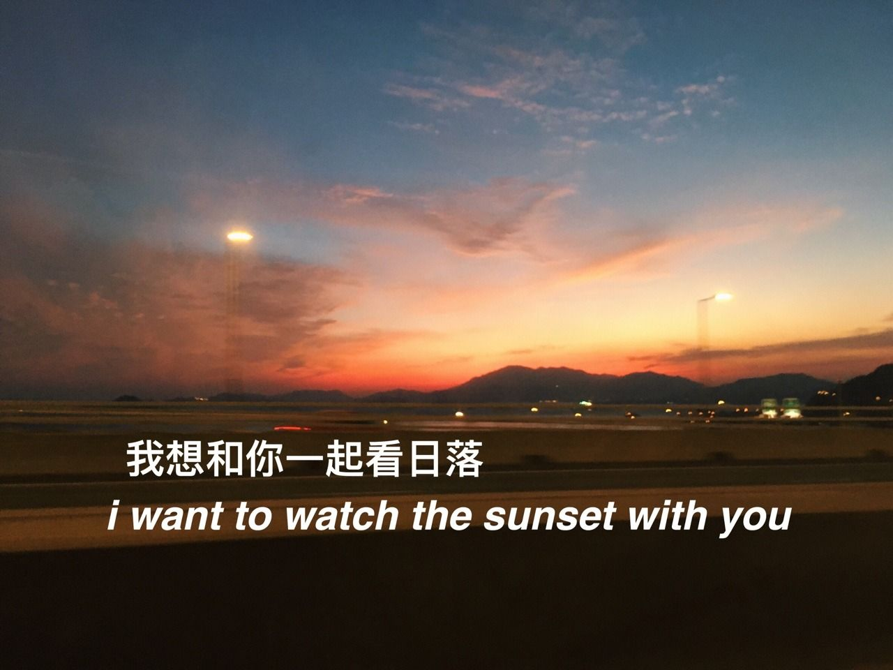 The great collection of aesthetic wallpapers for laptop for desktop, laptop and mobiles. Chinese Aesthetic Wallpapers - Wallpaper Cave