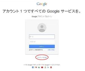 gmail2-1