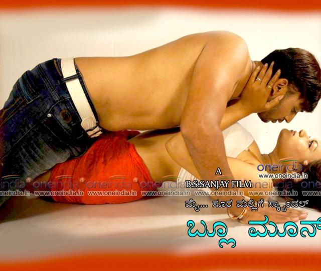 Kannada Film Bluemoon Wallpaper