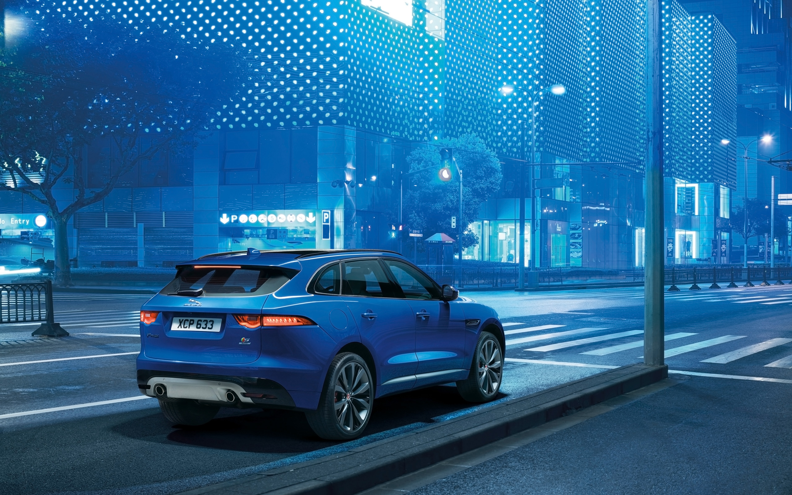 Jaguar F Pace 2017 HD Wallpapers