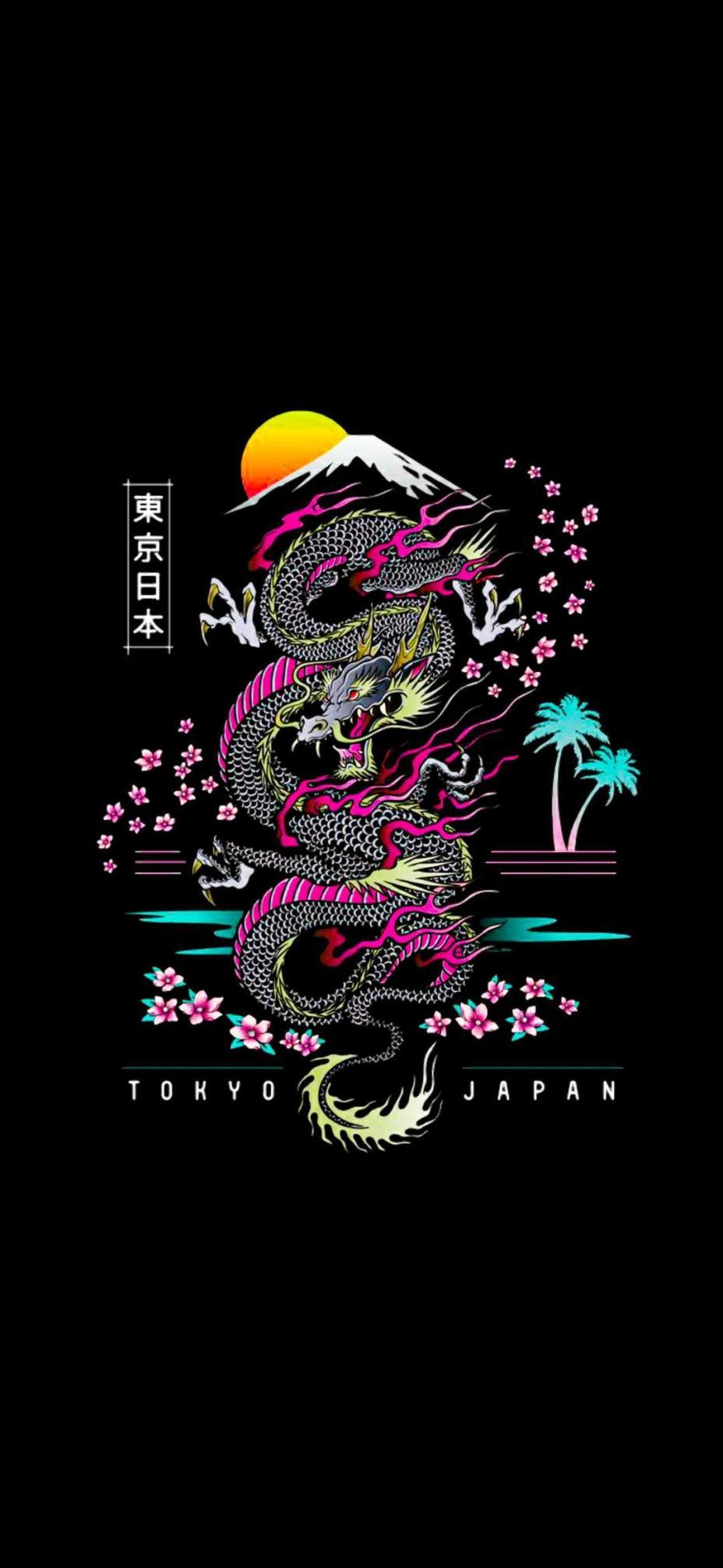 Tokyo Japan Dragon Wallpaper Wallpapers For Tech