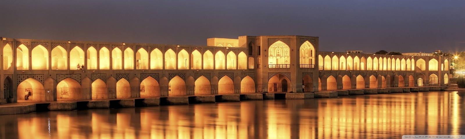 Khaju Bridge At Dusk, Isfahan, Iran HD desktop wallpaper ...