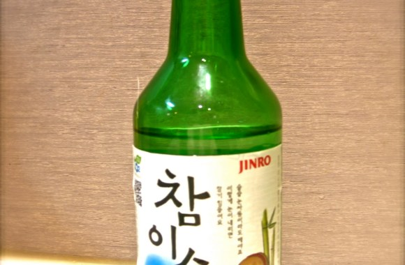 National Drinks From Korean Soju Cocktail Photo Picture Wallpaper