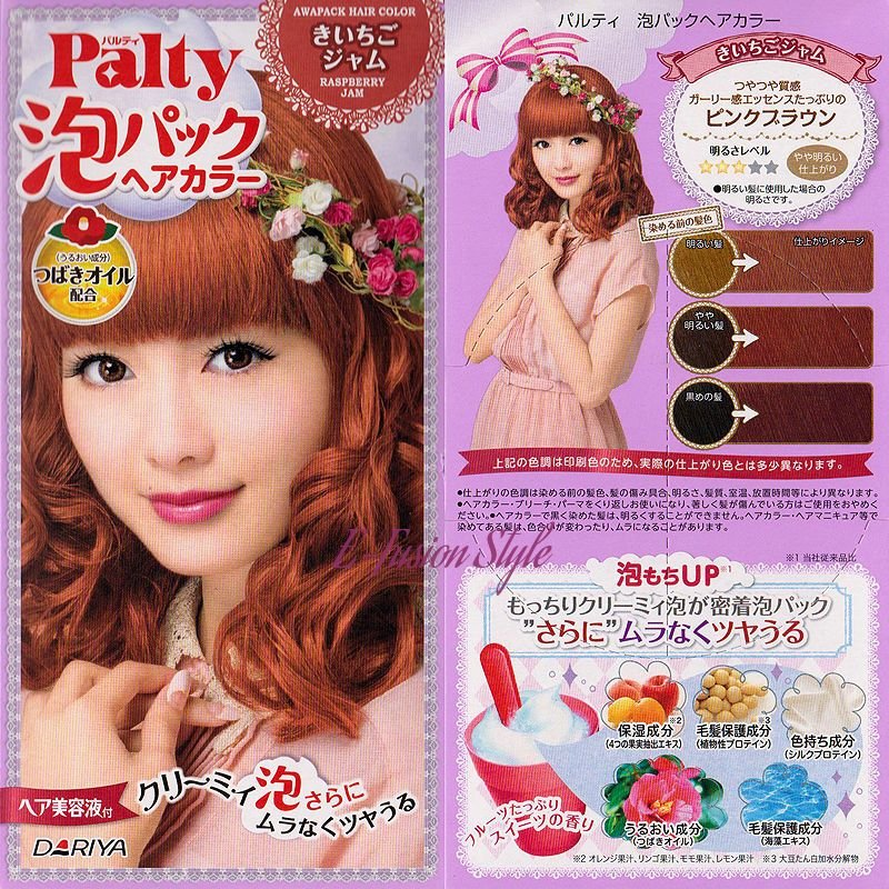 New Japan Dariya Palty Bubble Trendy Hair Dye Color Dying Kit Ideas With Pictures