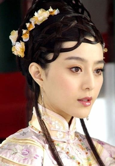 New Women S Clothing Of The Qing Dynasty Actresses And Ideas With Pictures