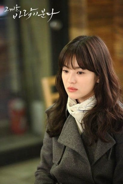 New Song Hye Kyo 宋慧喬 Pinterest Songs Korean And Actresses Ideas With Pictures
